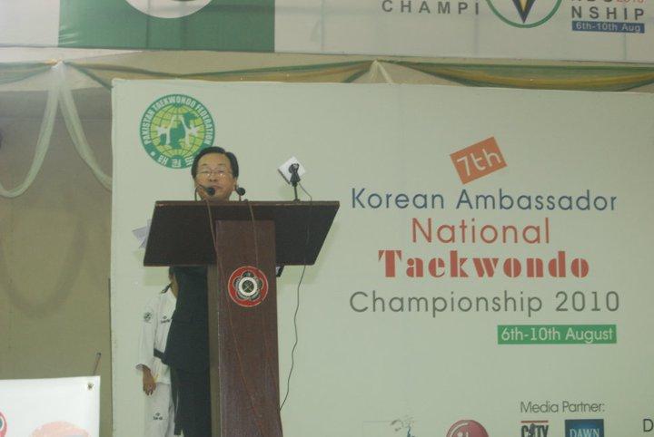 7thkorean2010-17